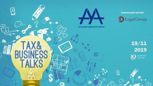 19 листопада 2019 року Асоціація адвокатів України проводить Податковий форум «Tax&Business Talks»